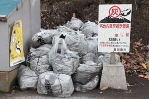 Sakurajima volcano, ash collection point